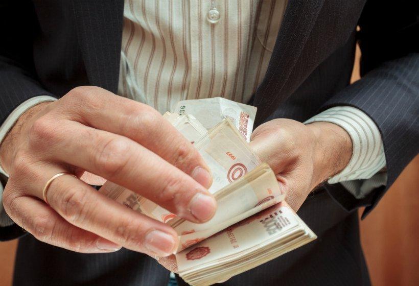 Частный инвестор деньги в долг. Частная материальная помощь