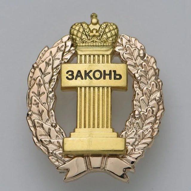 Адвокат Агеев А.В.
