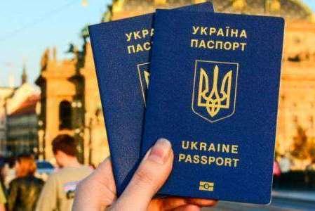 Паспорт  Украины, загранпаспорт, ID карта, свидетельство о рождении