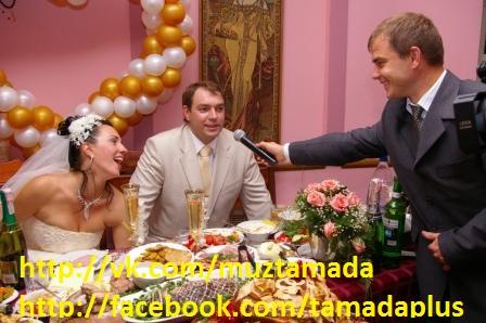 Тамада, живая музыка, ди джей на свадьбу в Киеве