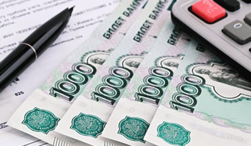 Наша кредитная компания поможет с суммой до 3000000 рублей.