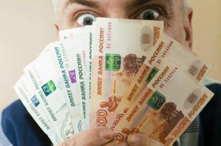 Нужны деньги срочноПомощь в оформлении наличных, в банке.