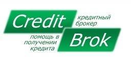 Индивидуальное решение для каждого. Помощь кредитного брокера