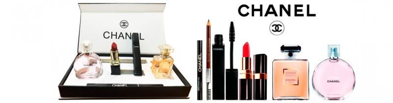 Подарочный набор Chanel Present Set всего за 2990