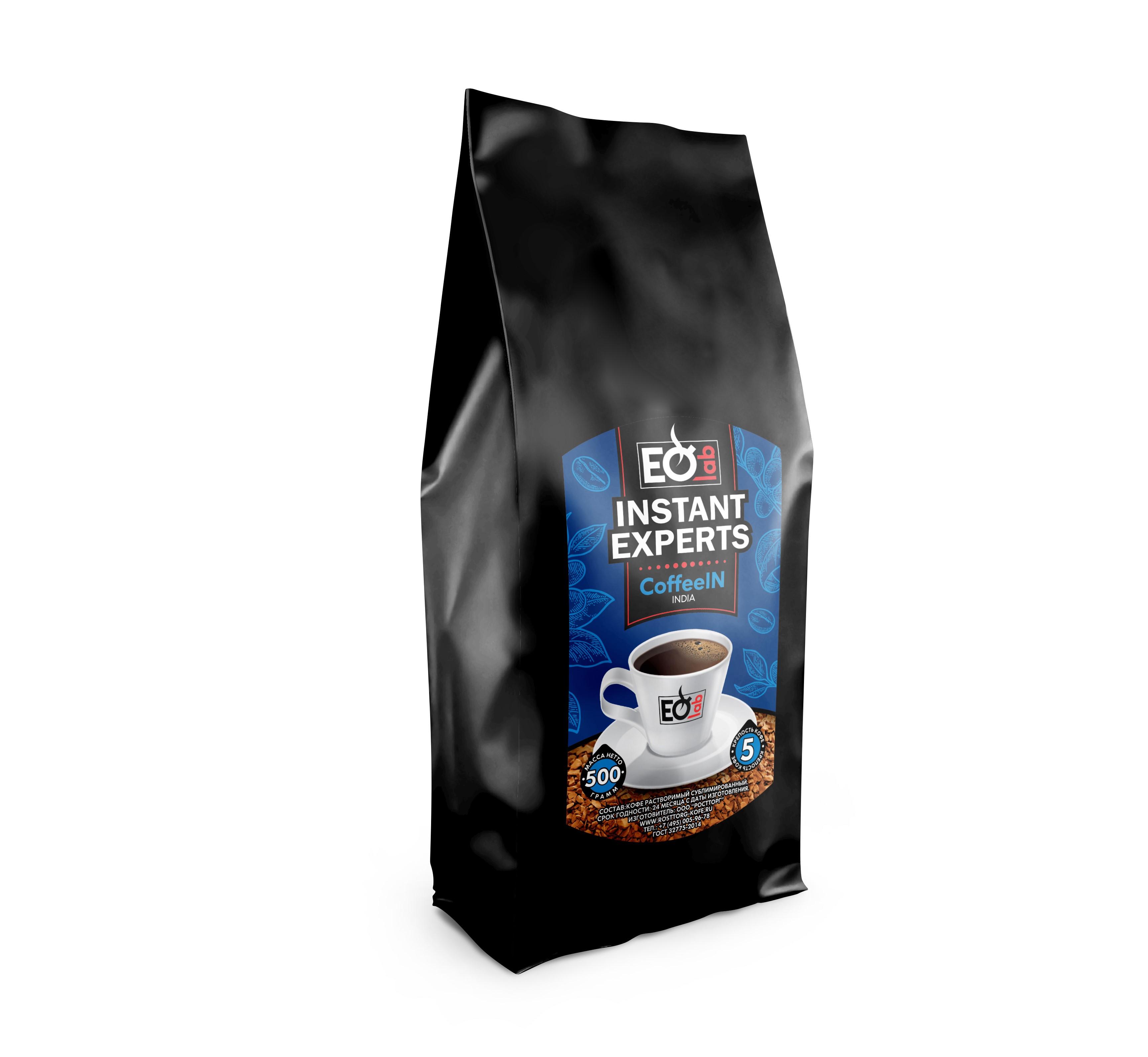 Продажа кофе растворимого в коробках  балк