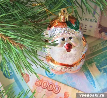 Кредит в преддверии Нового года без проблем.