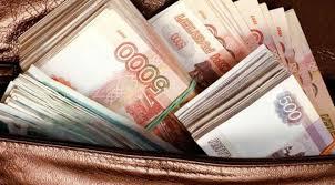 Деньги в долг, до 1,5 млн.руб. БЕЗ ПРЕДОПЛАТ.