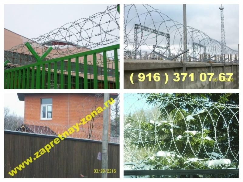 Монтаж заграждений из колючей проволоки Егоза в Нижнем Новгороде.