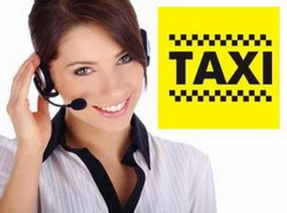 Такси 2880 единый номер в Одессе