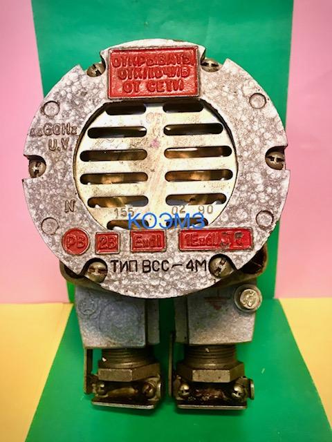 ВСС-4М сирена сигнальная