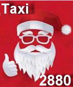Заказ такси Одесса 2880 недорого, быстро
