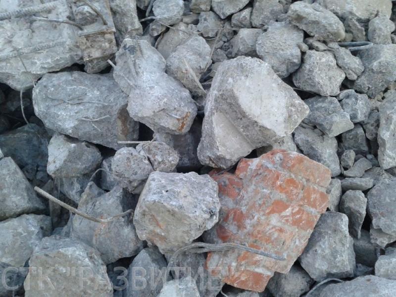 Бой бетона с доставкой