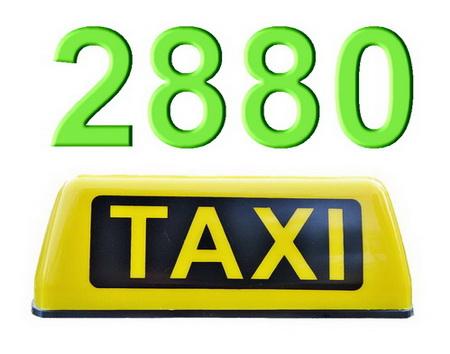 Такси Одесса заказ по телефону 2880