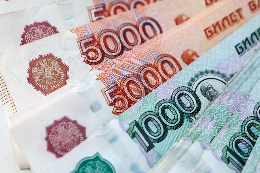 Потребительский кредит до 4.000.000 руб Без залога Оформление с плохой КИ