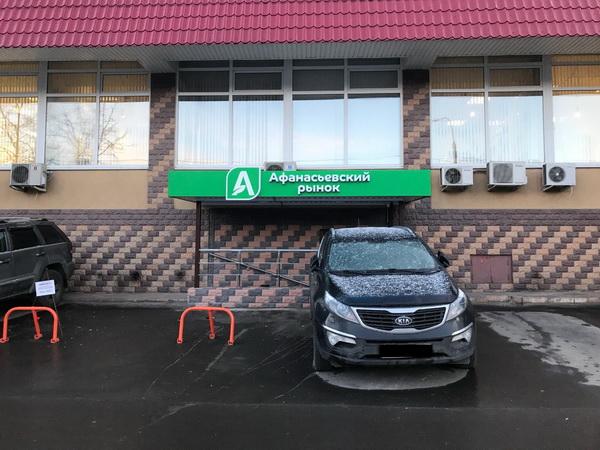 Продатся доля в фермерском рынке Афанасьевский.