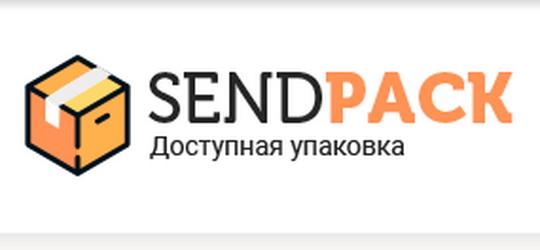 SendPack - почтовые конверты и почтовые пакеты Почта России