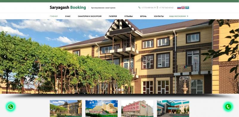 Санатории Сарыагаша - Saryagash Booking