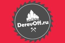 Спил деревьев, корчевание пней в Чехове