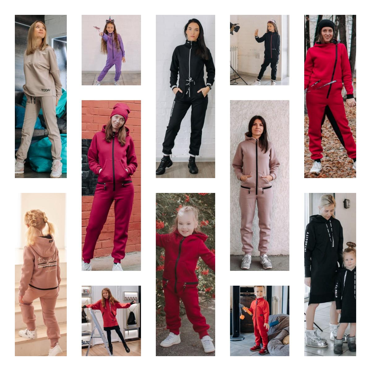 Одежда для всей семьи от бренда INZIBE