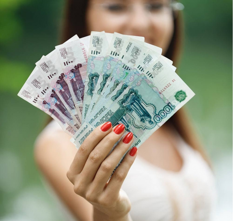 Кредит без предоплат. Оформим кредит до 3 000 000 рублей