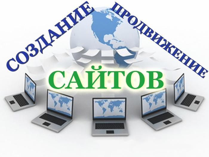 Создание интернет-газагинов
