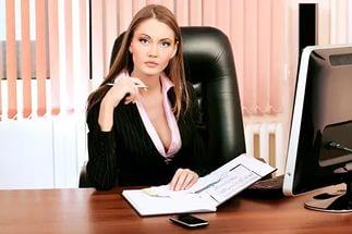 Примем  секретаря