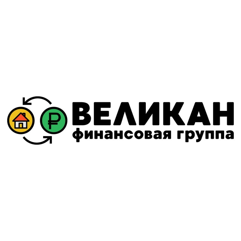 Деньги под залог недвижимости в Москве и Московской области