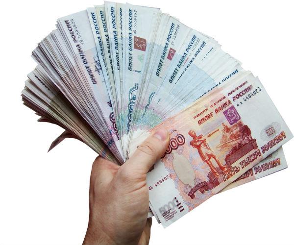 Деньги в день обращения от надежного инвестора.
