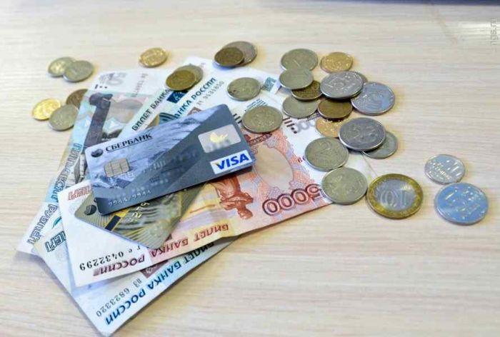 Срочный кредит от банковского сотрудника