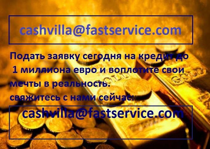 Вы ищете бизнес-кредит или личный кредит