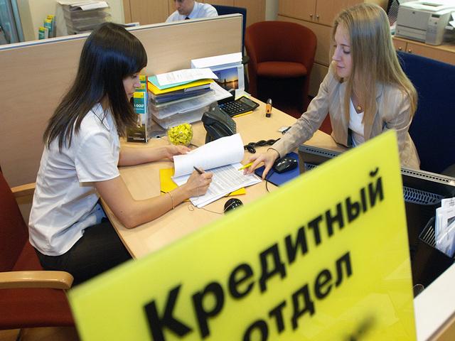 Кредит для граждан России до 5 000 000 рублей. Решим любые сложности.