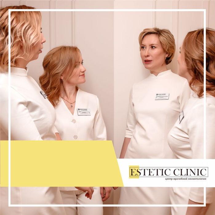Консультация врача-косметолога. Центр врачебной косметологии ESTETIC CLINIC.