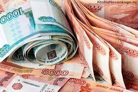 Деньги в долг на любые цели в день обращения