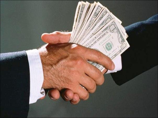 Деньги от частного инвестора под расписку