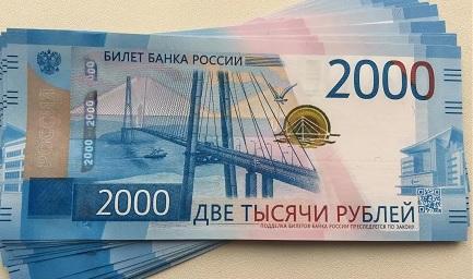 Заработок от 5000 рублей уже сегодня.