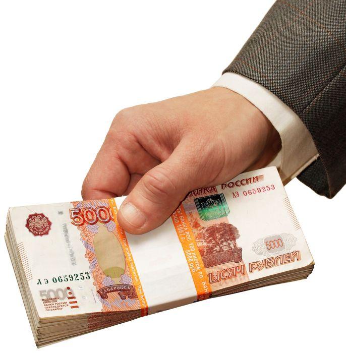 Выдаю денежные займы под расписку.