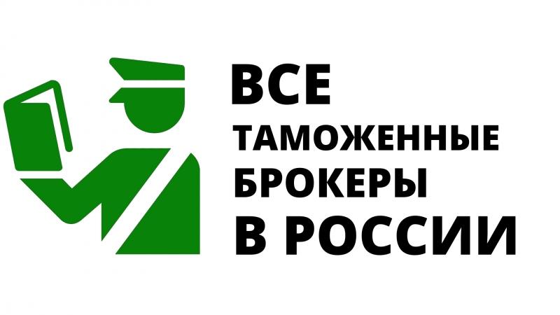 Перевозка и таможенное оформление грузов из Москвы в Баку