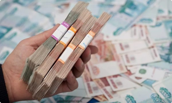 Получите кредит на рефинансирование или личные цели.