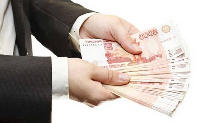 Спешите получить кредит наличными на сумму до 4 500 000 рублей.