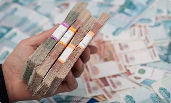 Нужна финансовая помощь У нас гарантированный результат.
