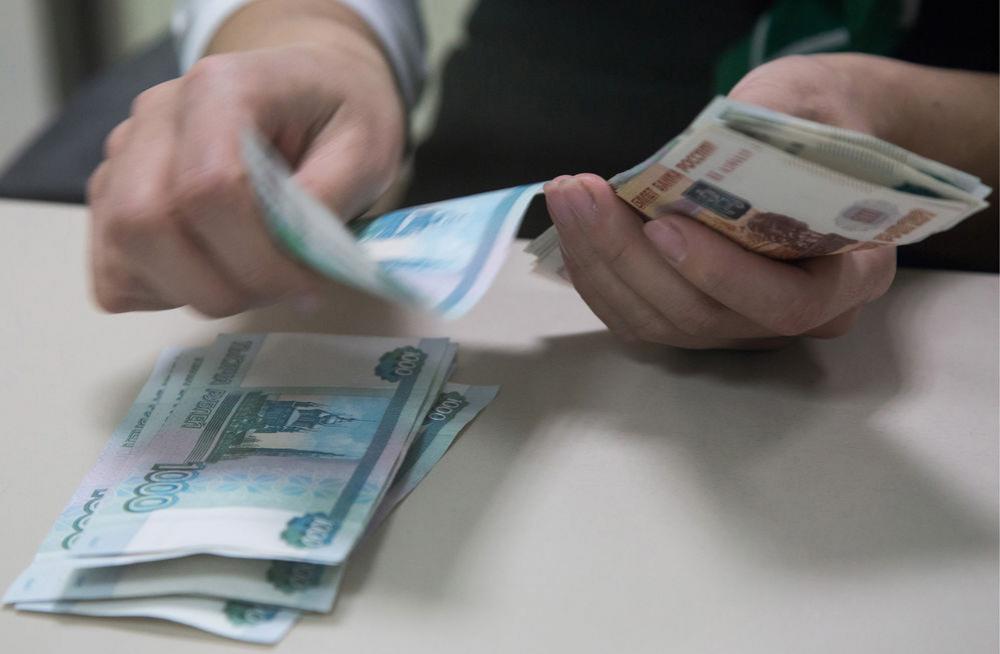 Срочный займ до 3 000 000 р под низкий процент
