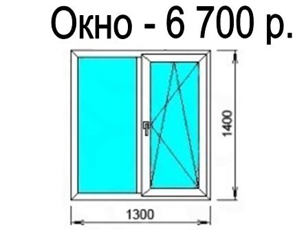 Пластиковые окна, двери. Алюминиевые конструкции в Борисоглебске