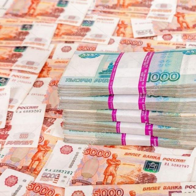 Частный займ наличными до 3 000 000р. Выдача с любой кредитной историей