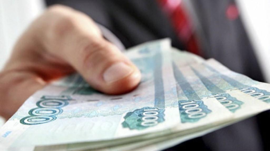 Частный займ до 4 000 000 р в день обращенияБез предоплат