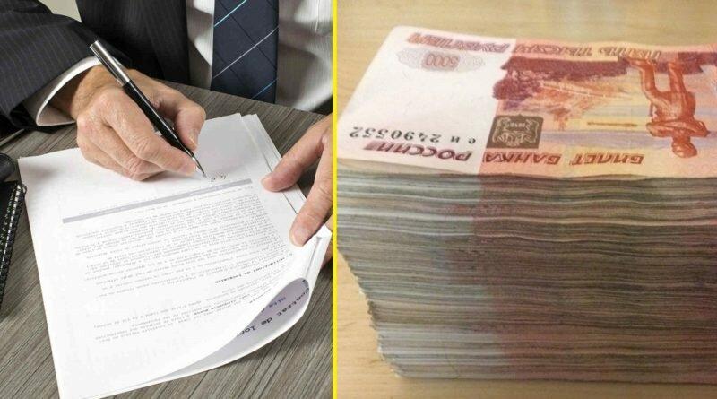 Крупные займы от частных лиц и через банк.Предоплат и отказов нет
