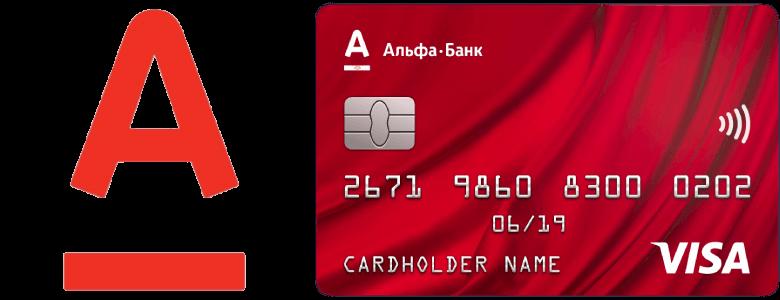 Кредит наличными от 3 годовых