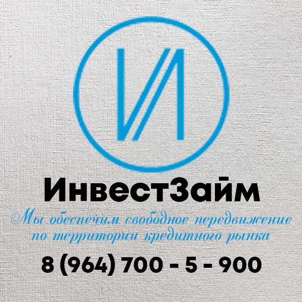 Кредитование ИП до 7 000 000 рублей