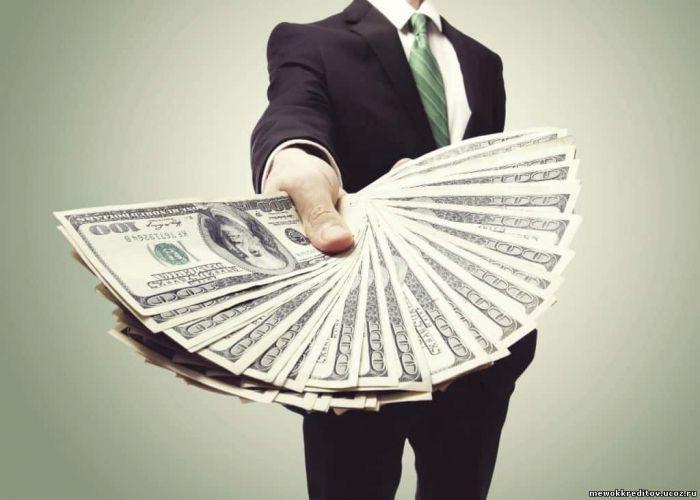Срочный заем от инвестора без отказа