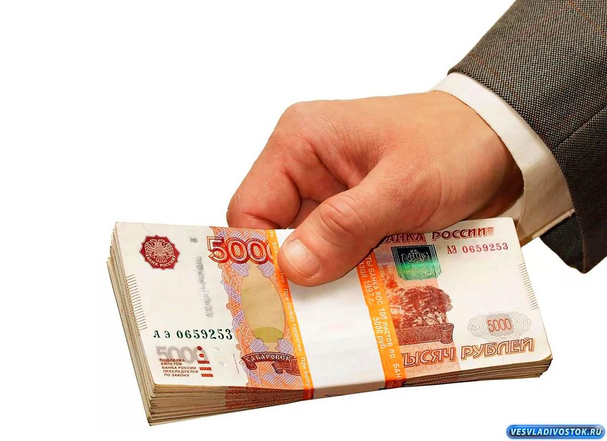 Одобрим кредит на сумму до 5 000 000 рублей, по надежной программе кредитования.