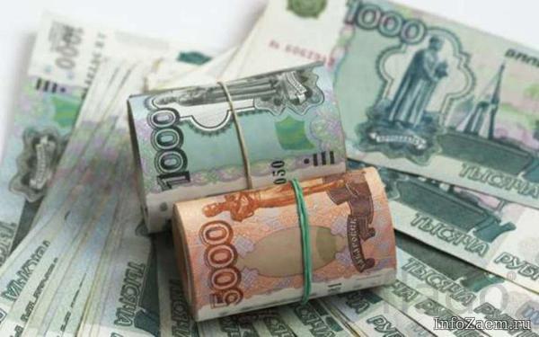 Частный займ без предоплат и комиссий до 3 000 000 рублей.